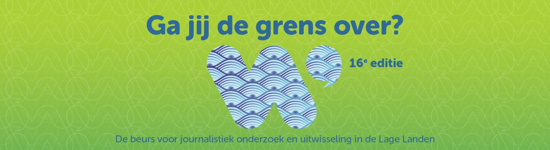 Vlaams-Nederlandse journalistenbeurs